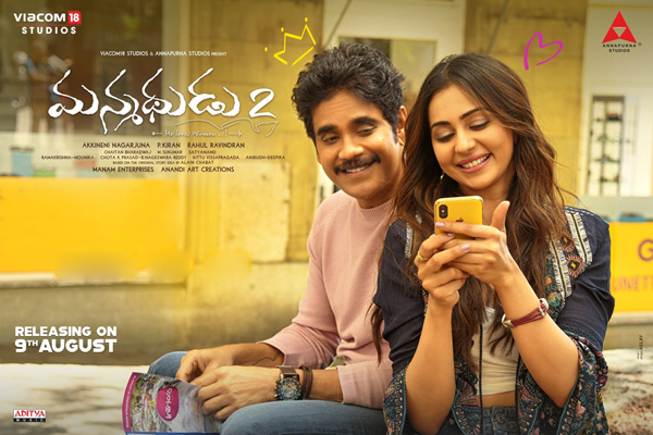 Review : Manmadhudu 2 – Works in Parts