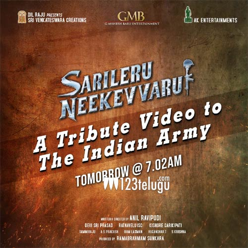 Mahesh fans to start this Independence Day with a tribute video