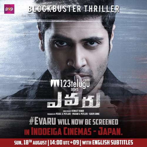 Evaru completes four weeks-Collections here