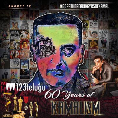 Kamal Haasan completes 60 years in movies