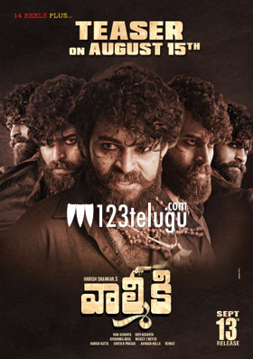Valmiki's teaser to be out soon