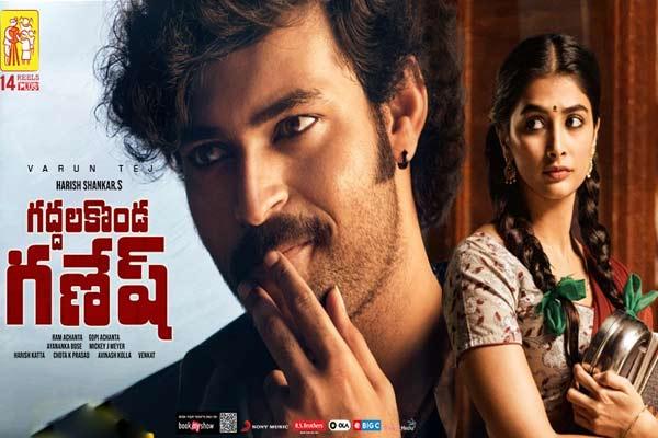 Review : Gaddhalakonda Ganesh – Passable Gangster Drama