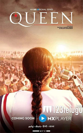 First look of Jayalalithaa's web-series Queen unveiled