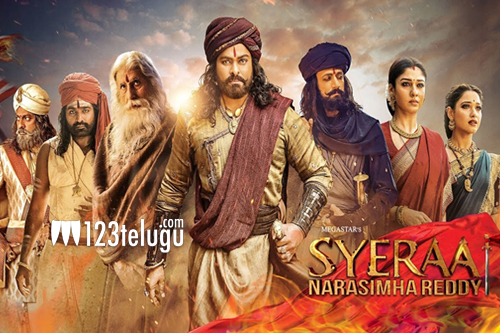 This star guest to miss Sye Raa's pre-release event