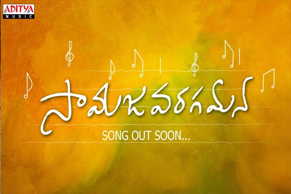 Ala Vaikunthapuramulo's promotions to kick-start with a breezy romantic number