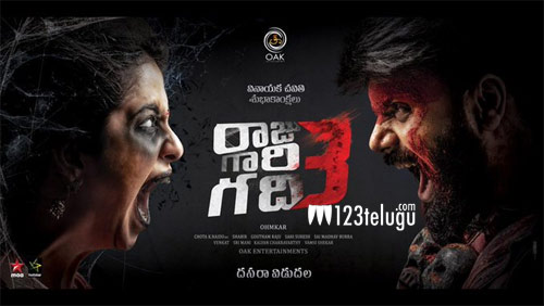 Raju Gari Gadhi 3's first-day AP/TG collections