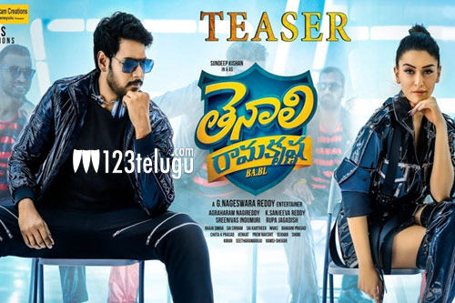 Tenali Ramakrishna BA BL's fun teaser is out