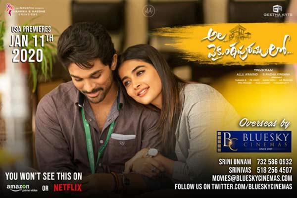 Ala Vaikunthapuramulo US distributors' striking poster becomes a hot topic