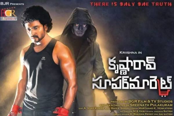 Review : Krishnarao Super Market – Wayward crime drama