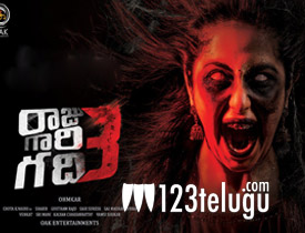 Raju Gari Gadi 3 movie review