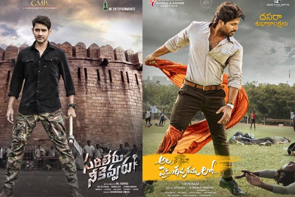 SSMB26 & AA19 teams upped the mass quotient strategically