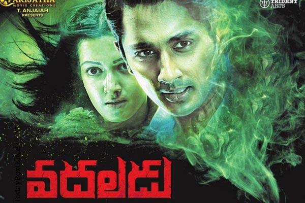 Review : Vadaladu – Drama clicks horror fails