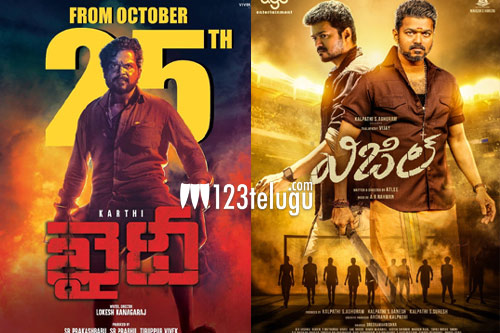 Tamil Diwali for Telugu audiences