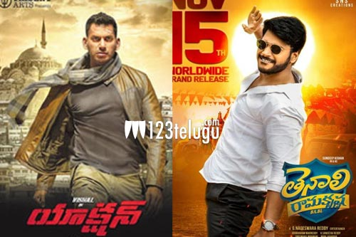 Action opens slightly better than Tenali Ramakrishna BA BL
