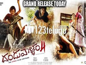 Dandupalayam 4 review