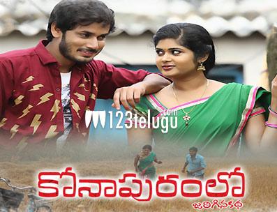 Konapuram Lo Jarigina Katha review
