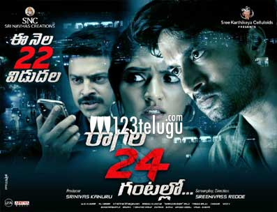Raagala 24 Gantalu movie review