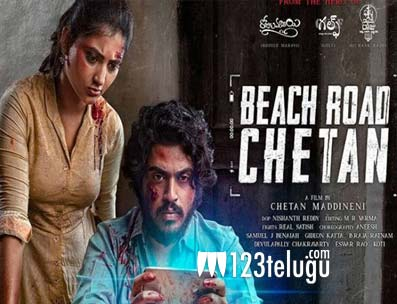 Beach Road Chetan movie review