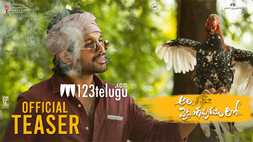 Ala Vaikunthapurramuloo's teaser packs a punch on YouTube