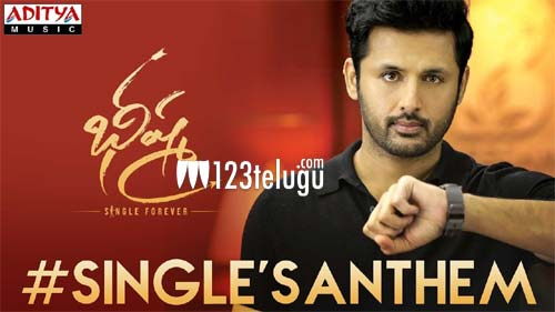 Singles Anthem From Bheeshma Gives You An Instant High 123telugu Com