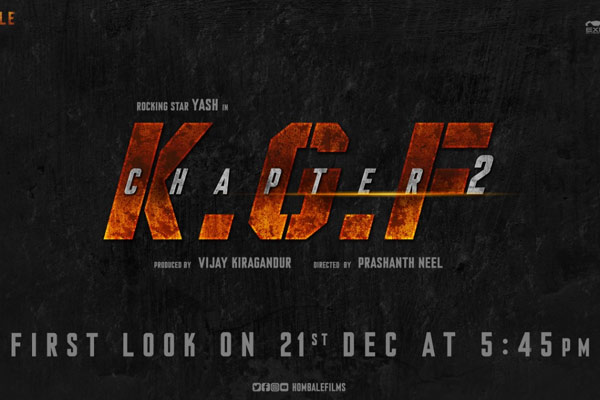 Much-awaited KGF 2's first look out on this date