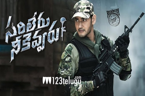 Sarileru's promotions back on track-Superb buzz created