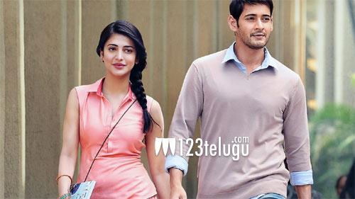 Mahesh to romance star daughter in Vamsi Paidipally film ?