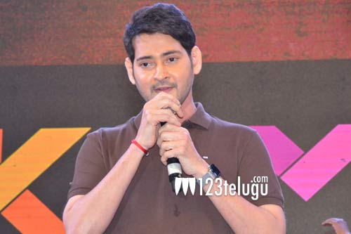 On Republic Day, Mahesh Babu pays tributes to soldiers