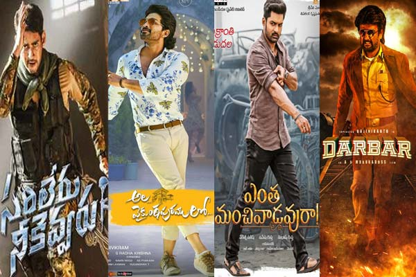 US collections of Sankranthi films