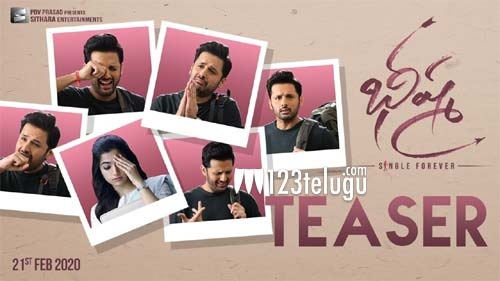 Bheeshma S Teaser Is Fun And Breezy 123telugu Com