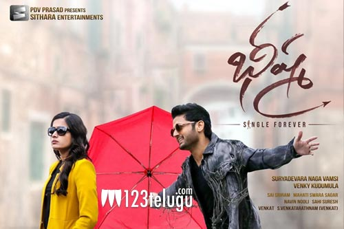 Bheeshma To Have An Underlying Message 123telugu Com