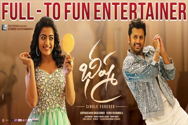 Bheeshma Takes A Solid Start Day One Collections 123telugu Com