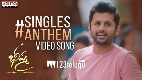 Singles Anthem From Nithiin S Bheeshma Is Fun 123telugu Com
