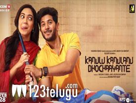 Kanulu Kanulanu Dhochaayante movie review