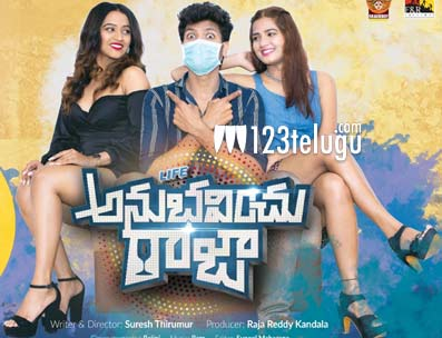 LifeAnubavinchuRaja movie review