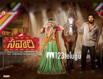 Savaari movie review