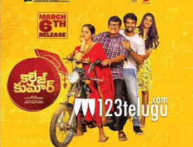 College Kumar movie review