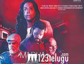 Madha movie review