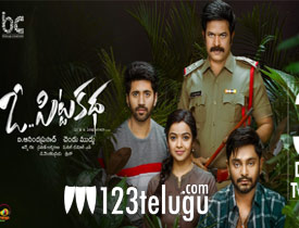 OPittaKatha movie review