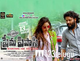 PremaPipasi movie review