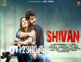 Shivan movie review