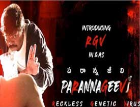 Paranna Jeevi Review