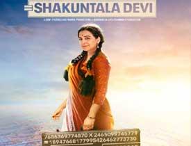 Uma Maheswara Ugra Roopasya Review