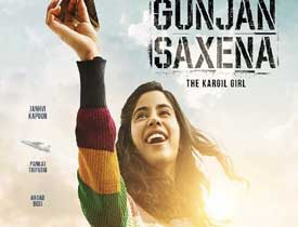 Gunjan Saxena Hindi Movie Review 123telugu Com