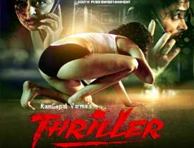 Thriller Telugu Movie Review