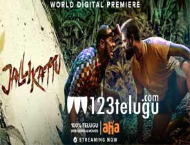 Jallikattu Telugu Movie Review