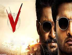 V Movie Review