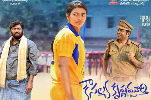Aishwarya Rajesh's film a hit among the family audience