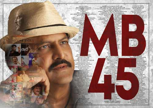 Mohan Babu completes 45 years as an actor