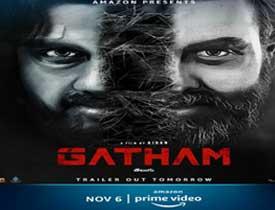 Gatham Telugu Movie Review